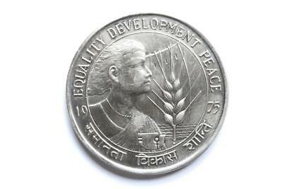 FAO / F.A.O. India 10 Rupees 1975  - uncirculated
