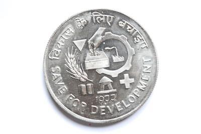FAO / F.A.O. India 10 Rupees 1977  - uncirculated