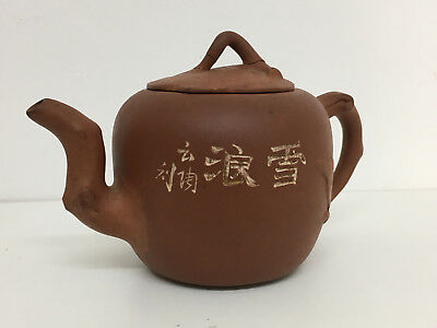 Large Inscribed Chinese Yixing Teapot Qing Dynasty