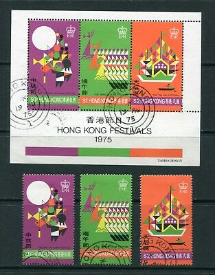 1975 China Hong Kong GB QEII H.K. Festival set stamps + M/S  Fine Used