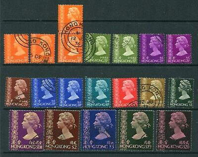 1973/74 Hong Kong GB QEII set stamps to $20 (extra shades or Wmk Variety) Used