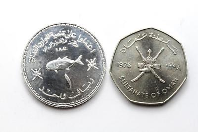 FAO / F.A.O. Oman - lot of 2 coins (1 x silver) - uncirculated