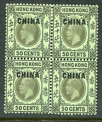 1917/21 China O/P  Hong Kong GB KGV 50c Stamps in Block of 4 Mint M/M & MNH U/M
