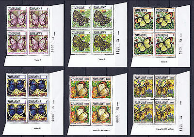 Zimbabwe 2007 Butterflies Sheet No. 0099, MNH