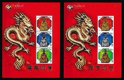 Thailand 2013 Stamp Exhibition Perf. & Imperf. mini-sheets, MNH / **