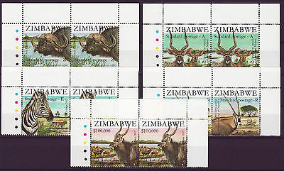 Zimbabwe 2007 SAPOA National Animals Traffic Lights, MNH (Zebra, Buffalo)