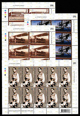Thailand 2013 Don Mueang Airport (sheets of 10), MNH / **