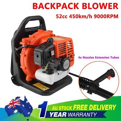 NEW 52CC Backpack Petrol Leaf Blower Yard Garden Lawn Commercial Outdoor HK