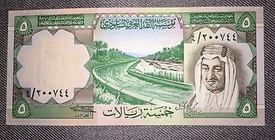 SAUDI ARABIA 5 RIYALS 1977 / 1397 H - Incorrect Khamsa (five) uncirculated
