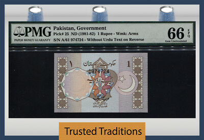 "Tt Pk 25 1981-82 Pakistan 1 Rupee ""arms"" Pmg 66 Epq Gem Unc None Graded Finer!"