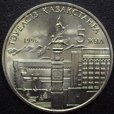 Kazakistan 1996 20 Tenge Km#19 - Monument And Buildings - Gem+ Uncirculated