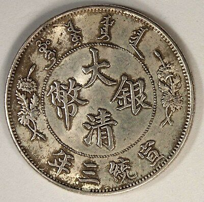 China Empire 1 Dollar 1911 Silver  F - VF Dragon