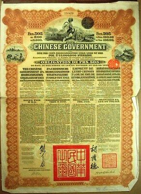 Chinese Govt. Reorganisation Gold Loan Of 1913, Bond For 505F 43 Coupons Scarce!