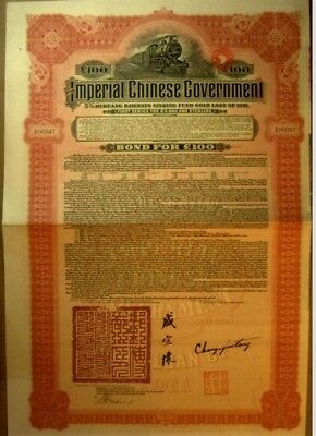 Imperial Chinese Government 5% Hukuang Railways Gold Loan Of 1911 Bond For £100