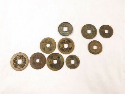 Chinese Cash Coins: 7AD -1850 Various Mints