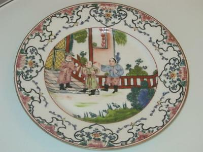 Stunning Chinese Handpainted Porcelain Cabinet Plate