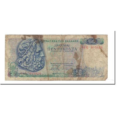 [#590582] Greece, 50 Drachmai, 1978-12-08, KM:199a, AG(1-3)