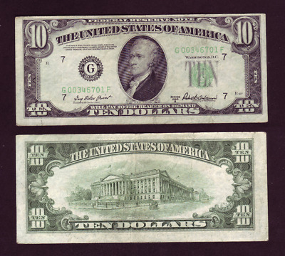 1950-B Chicago 10$ Federal Reserve Note G00346701F (P1122)