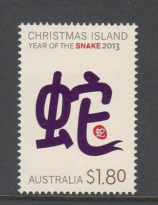 CHRISTMAS IS  2013 Year of the SNAKE $1.80 value only  MNH