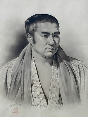 Portrait of Japanese Man Signed Yoshino