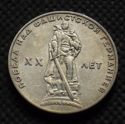 Commemorative Coin Of Soviet Union -Xx Anniversary Victory Over Nazi Germany