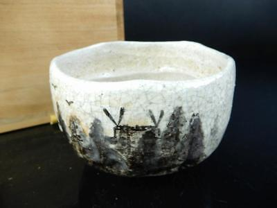 J2037: Japanese Old Raku-ware White glaze Landscape pattern TEA BOWL w/box