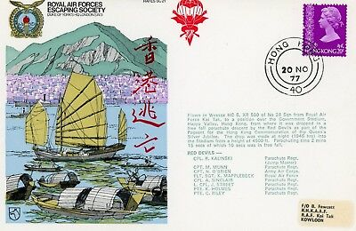 Hong Kong, First Day Cover, Ww2 Escapers ,1977 , Raf Kai Tak,
