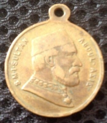 1867 Universal Exposition Medal