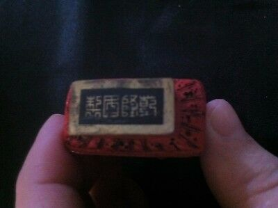 Vintage Cinnabar Carved Copper Snuff Bottle With Signature Characters At Bottom