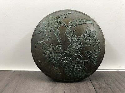 Vintage Bronze Trinket Box Pot With Flowers On Lid Heavy Pill Patch