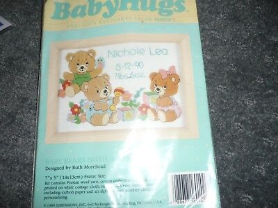 """Sunset - Baby Hugs -  """"baby Bears Birth Record"""" - Embroidery Stitch Kit - New"""