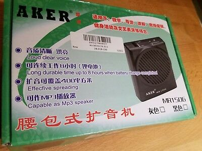 Aker MR1506 10W Portable Loud Voice Booster Amplifier AMP Speaker US Shipping