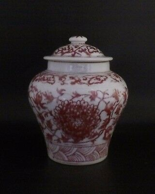 Small Chinese Iron Red lidded vase Peony Pot