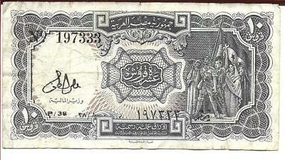 The Arab Republic of Egypt Currency Note Circulated Paper Money