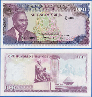 Kenya 100 shilling 1978 P-18 Sign.5 UNC US-Seller