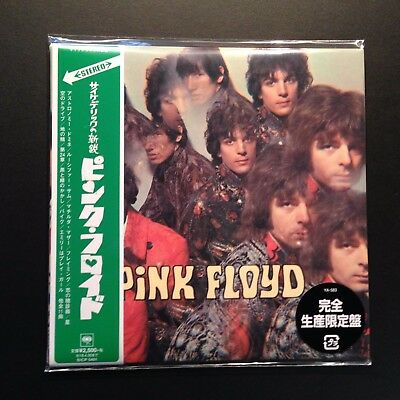 Piper At The Gates Of Dawn-Pink Floyd (2011 Remastered CD, 2017, Mini-LP, Japan)