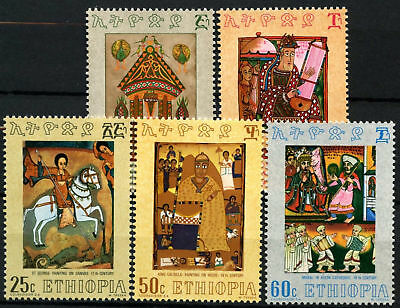 Ethiopia 1971 SG#780-4 Paintings MNH Set #D61890