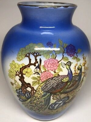 Peacock Flowers Vase, Japan Themed 6 inches Tall.