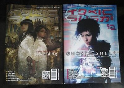 4x Toxic Sushi Manga Anime Game Movie Japan Magazine Nr 15-19 Scarlett Johansson