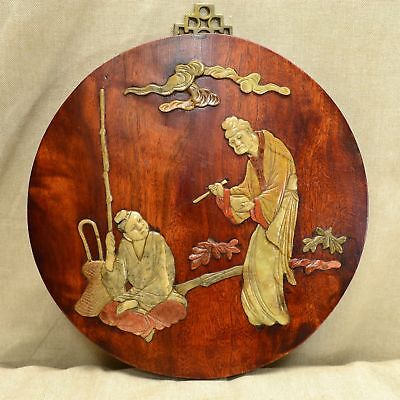 """Antique Jade Inlaid Wood Round Chinese 10"""" D. Wall Plaque Seated Woman W/man"""