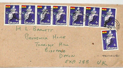 BT281 1977 Ghana *TAMALE BANK* Cachet Commercial Air Mail Cover {samwells}