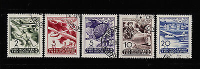 Yugoslavia 1950 3rd Aeronautical Meeting Stamps Full Set of 5 CTO