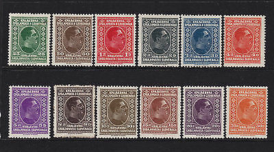 Yugoslavia 1926 King Alexander Portrait Stamps Full Set of 12 Mint