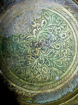 primitive Vintage Ornate Floral design small Solid Brass India patina dish