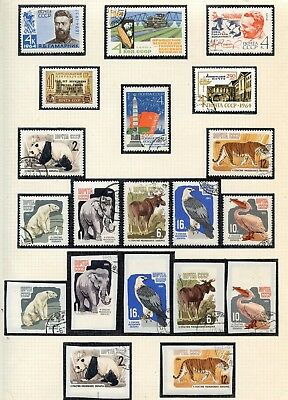 Stamp / Timbre Urss Russian Russie Russia / Lot
