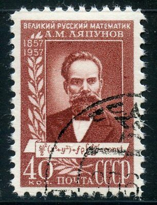 Timbre Urss Russian Russie Russia Oblitere N° 1934