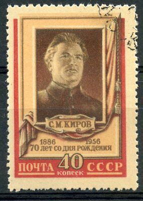 Timbre Urss Russian Russie Russia Oblitere N° 1816