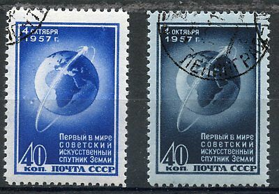 Timbre Urss Russian Russie Russia Oblitere N° 1995/1996
