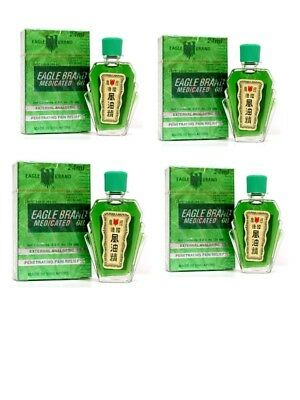 Eagle Brand Medicated Oil  24 ml Liniment for muscular aches and pains Massage