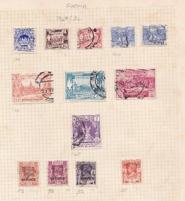 Buma 1949 1954 - Early Myanmar Sovenir Sheet.